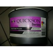 Quickson Pantone Series Purple