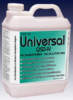 Nikken Universal QSD-IV Fountain Solution, 1-Gallon